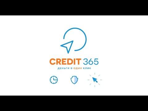 CrediTop - Кредит онлайн на карту в Украине. Мгновенно