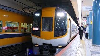 近鉄22600系新塗装+22000系リニューアル車 引揚線へ回送