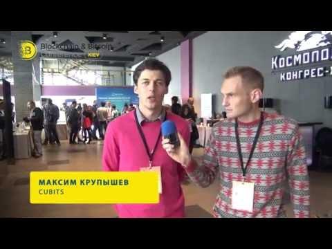 Максим Крупышев на Blockchain & Bitcoin Conference Kiev 2016