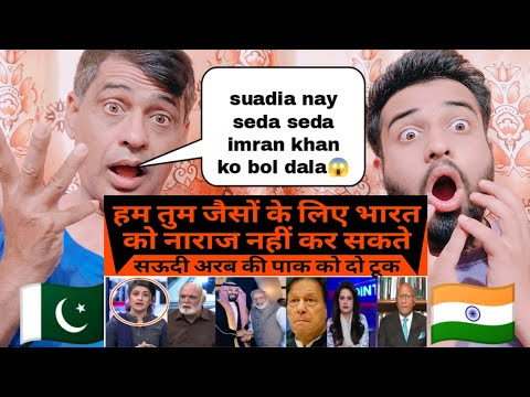 saudi Nay Saf Saf Pakistan ko Bol dala Hum Pakistan Ky Liya Bharat Ko Ni Chor Sakty By |Pak Family|