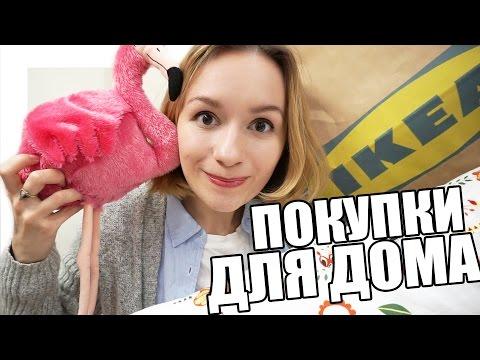Доска бесплатных объявлений в Москве и Московской области