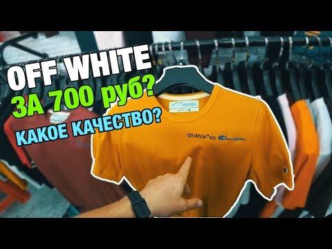 Один день: Рынок копий брендов в Китае. Хайп Шмот брендовая одежда