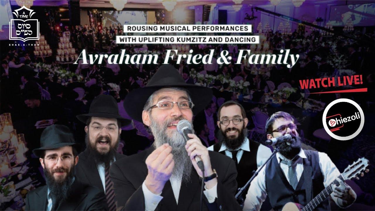 REPLAY - ATIME Shas-a-Thon 5780 - Avraham Fried - Benny Friedman - Eli Marcus - 8th Day