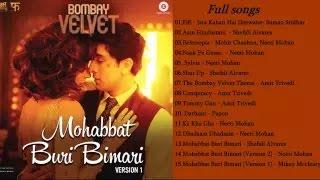 bombay velvet full songs || album remix mp4  || Jukebox || hindi songs 2015