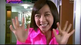 Не сдавайся! Skip Beat! Hua Li De Tiao Zhan  10 серия