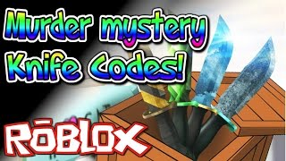 Roblox - Murder Mystery 2 (5 different knife codes March 2017!!)