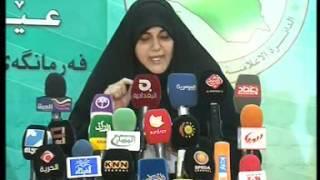 مها الدوري هدية المالكي 100 ألف برميل نفط الى الدول