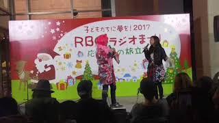 RBCiラジオまつりを見学してきました♪ RBCiラジオまつり 狩俣倫太郎 く...