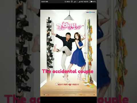 marriage not dating 10 raw
