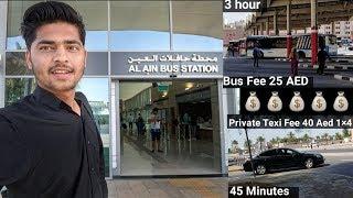 Dubai to Al ain by bus🚍 Vlog 2019