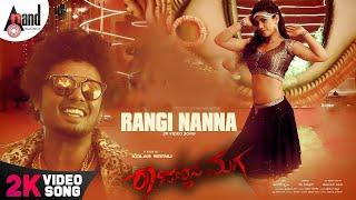 Rajannana Maga | Rangi Nanna | 2K Song 2019 | Harish | Akshatha | Ravi Basrur | Kolar Seenu