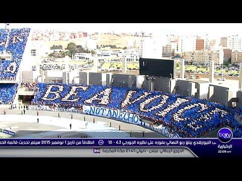 تقرير -  beIN SPORTS News-إتحاد طنجة المغرب التطواني || IRT 2 - 2 MAT
