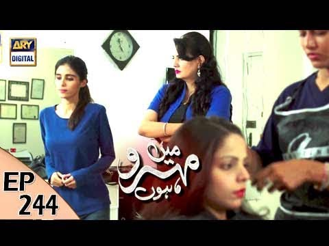 Mein Mehru Hoon Ep 244 - 25th August 2017 - ARY Digital Drama