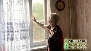 Отзыв. Ремонт окна в Нижнем Новгороде.