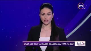 رئيس البرلمان العراقي: وجود الشركات المصرية في إعادة إعمارنا مهم.. ونسعى لعمل تكامل اقتصادي
