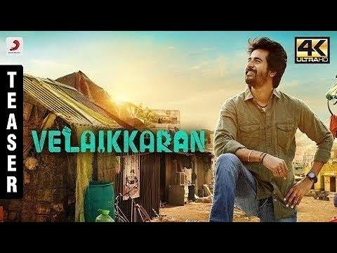 Velaikkaran  -  Official Trailer  |...