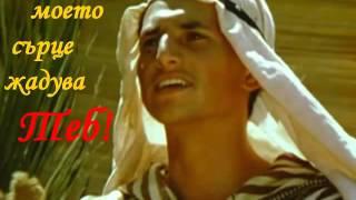 """'Нежно моето сърце Те кани""""Християнски песни,Караоке на Български"""