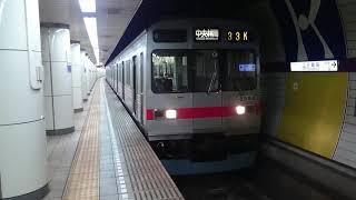 【東急8590系形式消滅】東急8590系8694F が運用離脱しました。