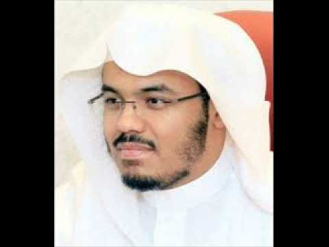 sourate al baqara yasser dossari mp3