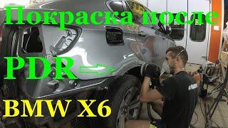 BMW X6. Подготовка крыла после PDR и бампер целиком. Часть 1