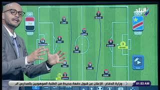 السيناريوهات المتوقعة لمباراة مصر والكونغو مع تامر بدوي