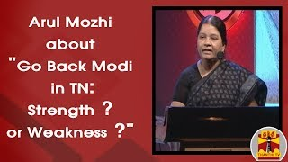 """Arul Mozhi about """"Go Back Modi in TN: Strength ? or Weakness ?"""" 