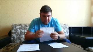 видео Cтраховые выплаты по КАСКО: справки, сроки, возмещение ущерба, правила