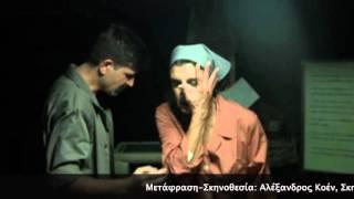 ΒΑΣΣΑ ΖΕΛΕΣΝΟΒΑ - VASSA ZELEZNOVA by Maxim Gorky