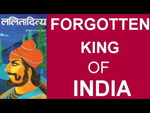 Forgotten king of India whose territory was greater than Akbar ! Know your roots