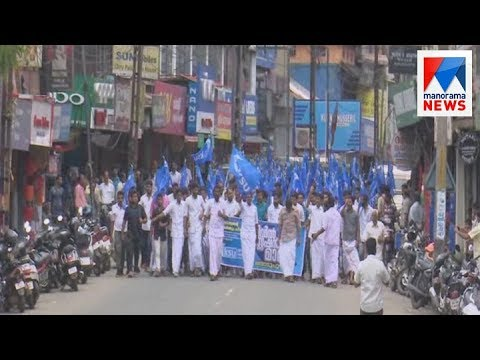Congress in a move for legal action in police violence against KSU march  | Manorama News