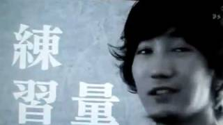 Super Street Fighter Umehara Daigo History 2010 + Ryu Tutorial Part 1