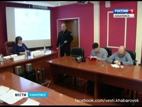 Вести-Хабаровск. Судебные приставы подвели итоги работы в 2015 году