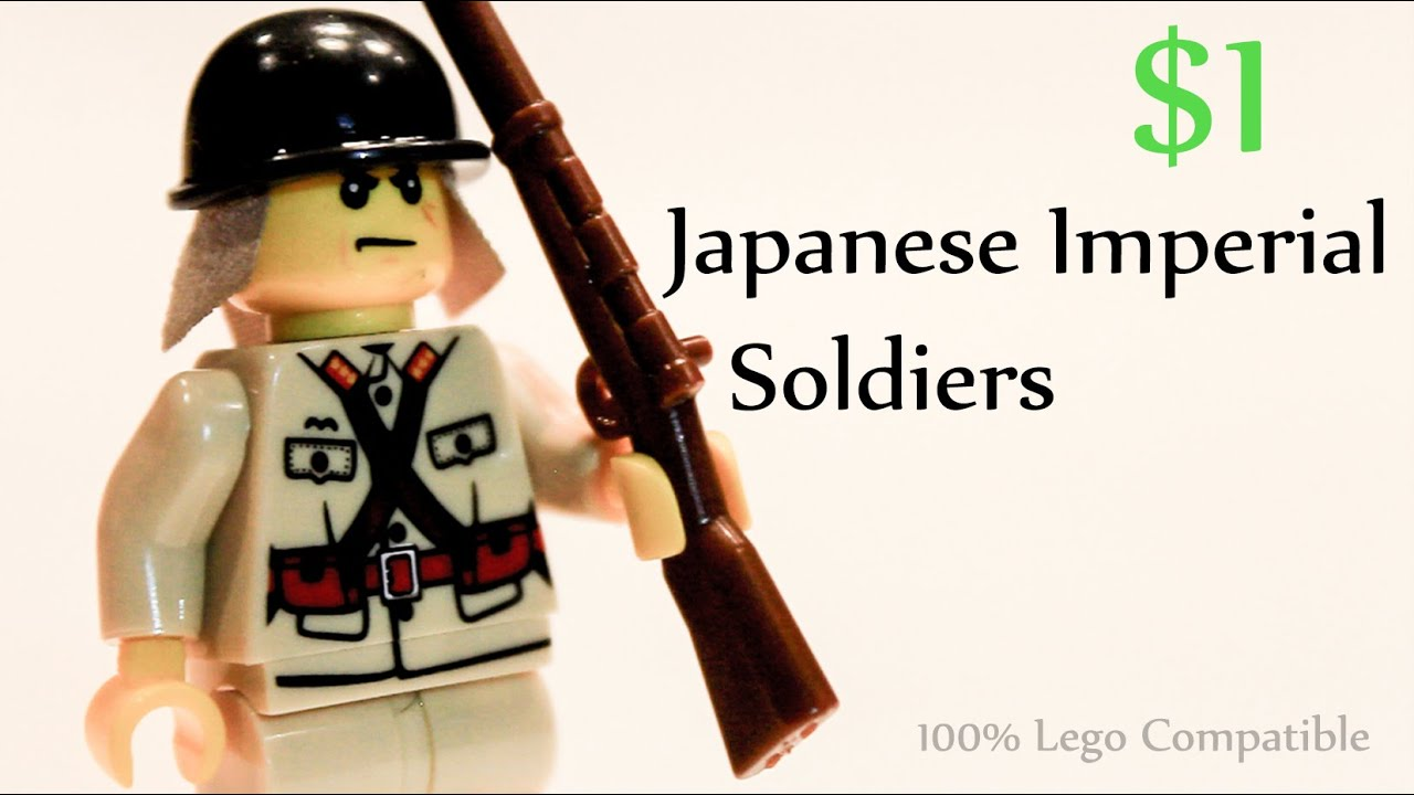 how to say army in japanese