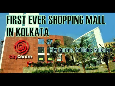 Best Shopping Mall in Kolkata || City Centre Saltlake