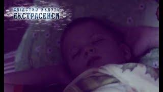 Застреленный мальчик – Следствие ведут экстрасенсы 2018. Выпуск 11 от 18.02.2018