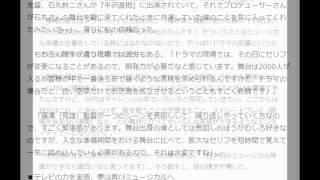 山崎育三郎インタビュー テレビで舞台へ恩返し…夢は「日本初のミュージ...