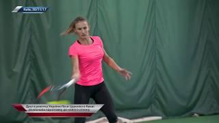 Вторая ракетка Украины Леся Цуренко начала в Киеве подготовку к новому сезону. 30/11/17