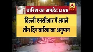 Weather Report: Delhi-NCR To Witness Rain For Next Three Days| ABP News
