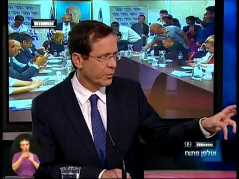 ערוץ הכנסת - הרצוג: יאיר לפיד דוחה כל ניסיון לחבור לגוש אחד, 8.11.16