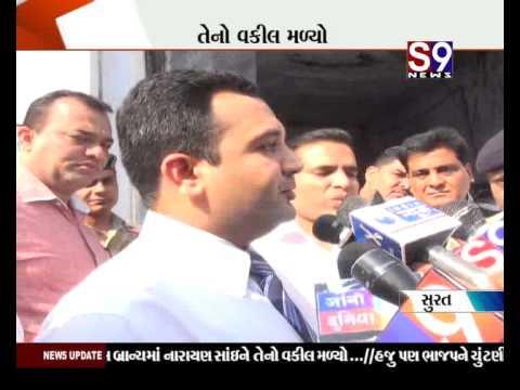 Surat-Lawyer visit Narayan