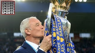 Claudio Ranieri Sacked! WTF Leicester