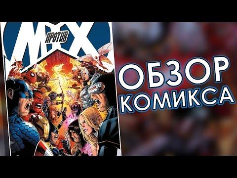 Комиксы на английском ЛУЧШЕ комиксов на русском