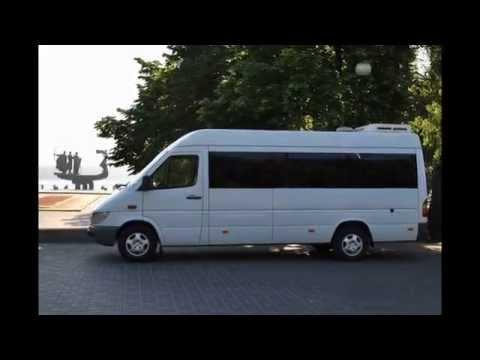 Аренда микроавтобусов Киев 050-526-88-80