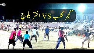 Kamala Gujjar Vs Akhter Khan Baloch 15 Aug At Alam International Sports stadium Harrar Chowk Chakwal