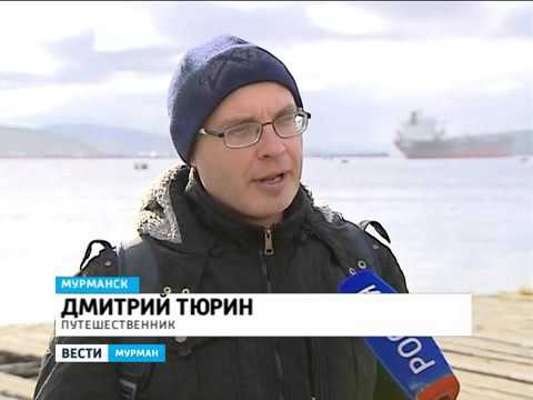 Murman-tv Murmansk Russia 02.09.2015