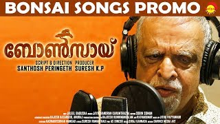 Bonsai Songs Promo | New Malayalam Film