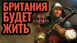 ГРАНДИОЗНАЯ оборона базы. Dark vs TheViper. Стратегия Age of Empires 2
