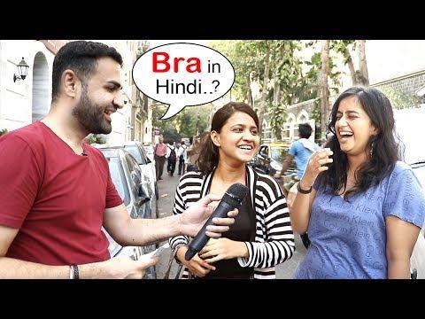Dirty Mind Hindi Test  The BOB Challenge 2  Sid