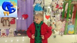 Даня покупает подарки на День Святого Валентина Daniil buy gifts for Valentine