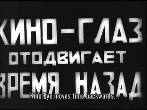 Vertov Kinoglaz 1924 Meat to Cow